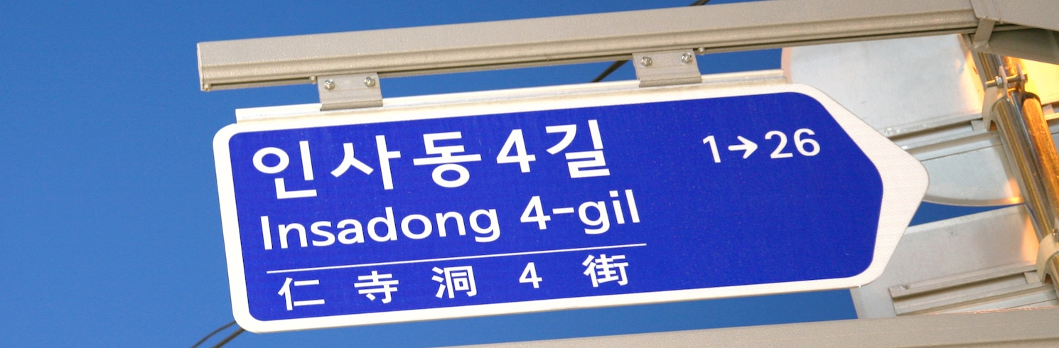 Jongno-1.2.3.4 ga-dong, South Korea