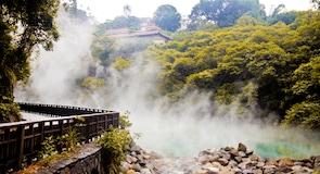 Parc des sources chaudes de Beitou