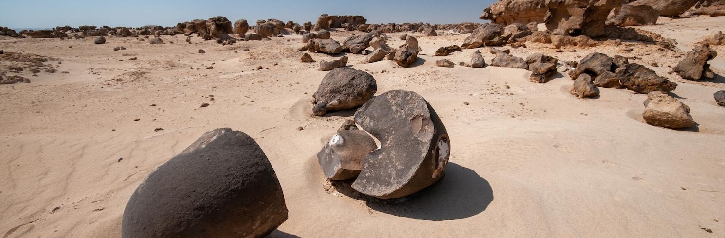 Ель-Вуста  Губернаторство, Оман