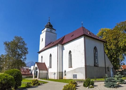 Вельки Славков, Словакия