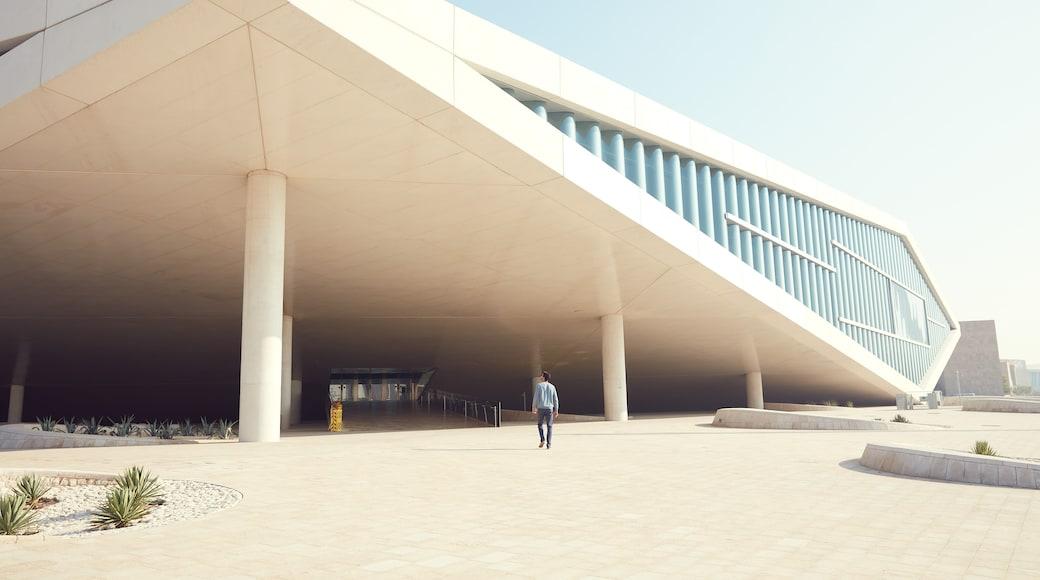 Nationale Bibliotheek van Qatar