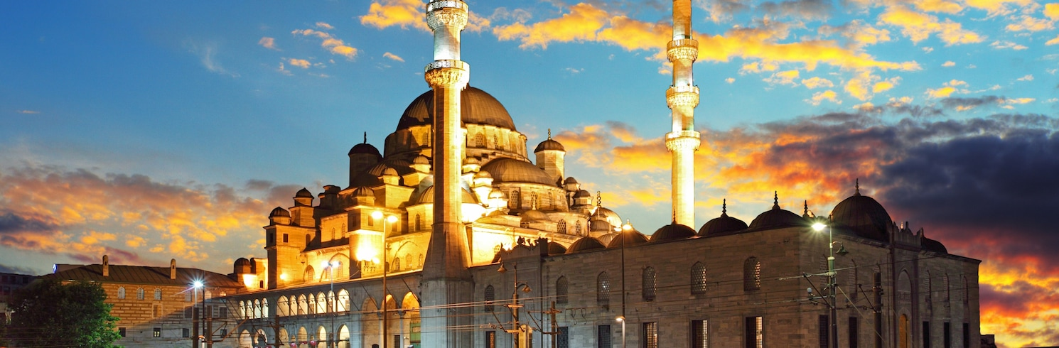 Адана, Турция