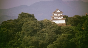Uwadzsimai vár