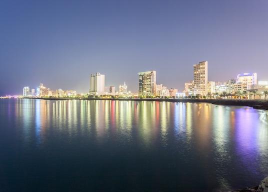 Сальмия, Кувейт