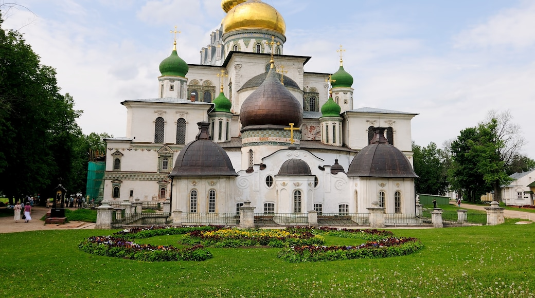 Monastère de la Résurrection de la Nouvelle Jérusalem