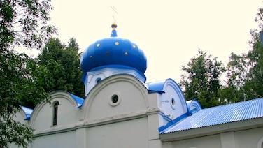 Nowomoskowsk
