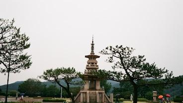 国立慶州博物館/