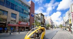 Торговая улица Kokusai Dori