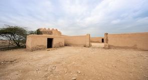 Al Rakayat Fort