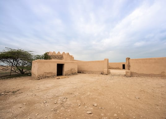 Madinat ash Shamal, Qatar