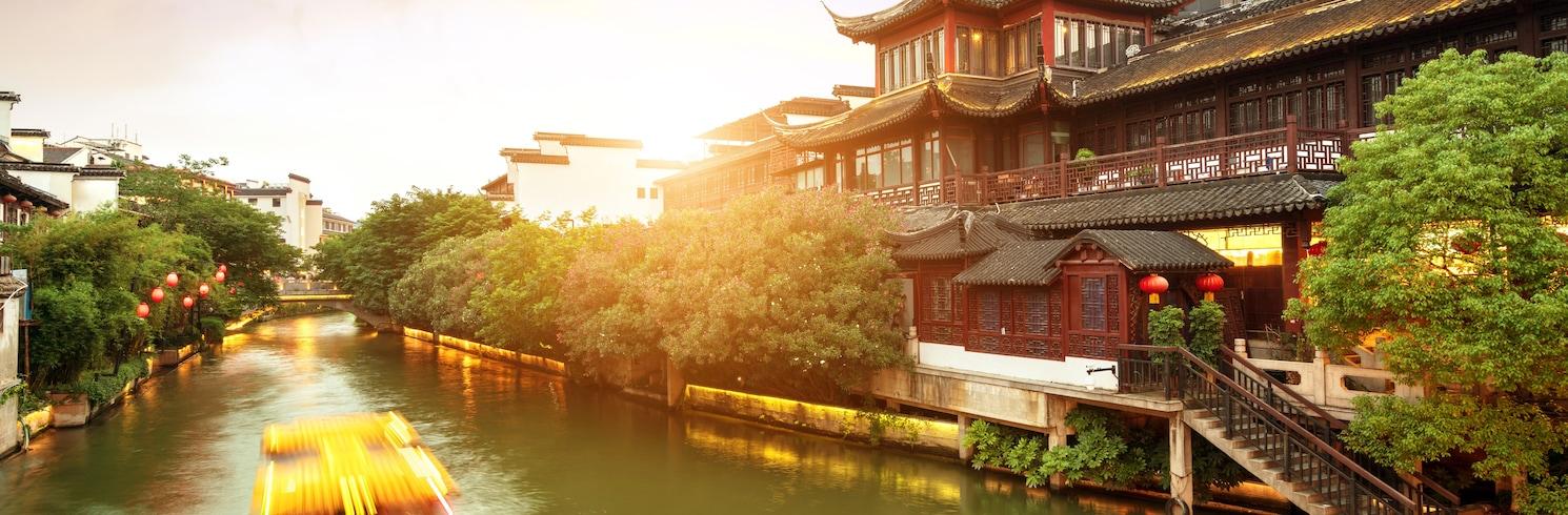 Ναντζίνγκ, Κίνα