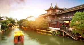 Jiangning