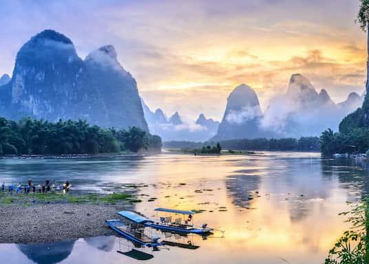 جويلين, الصين