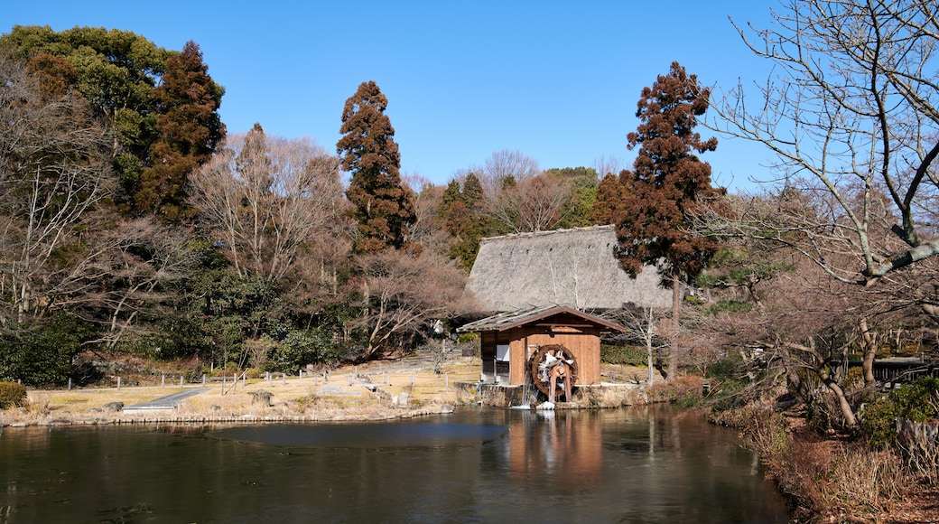 Higashiyama Zoo and Botanical Garden