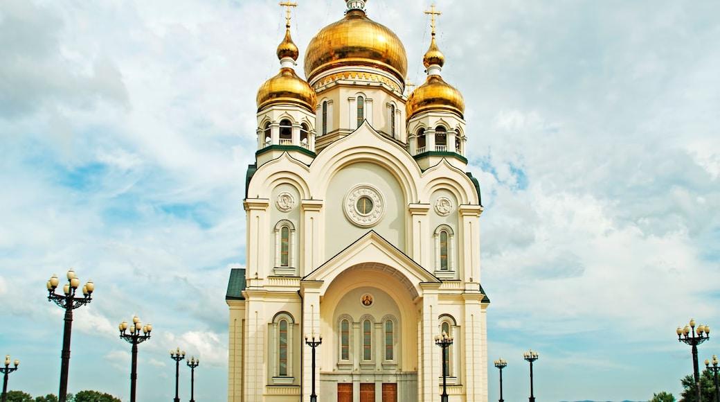 변용 성당