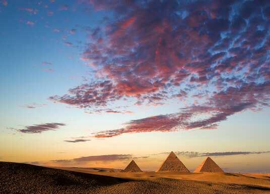 吉萨, 埃及