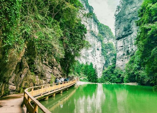 Chongqing, Çin