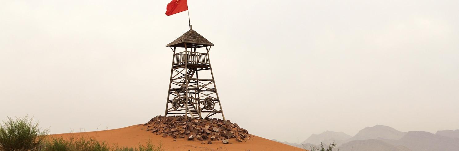 Zhongwei, China