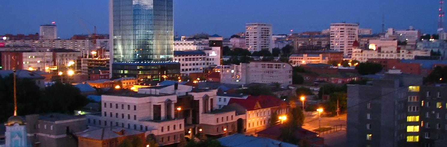 Chelyabinsk, Rússland