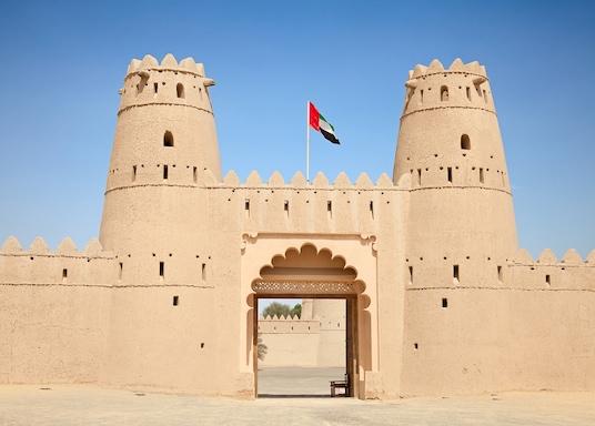 Al Ajn, Spojené arabské emiráty