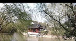 Huqiu District