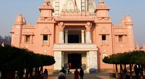 Индуистский университет Banaras Hindu University