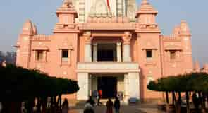 Banaras Hindu universitet