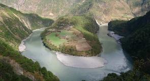 Lushui County