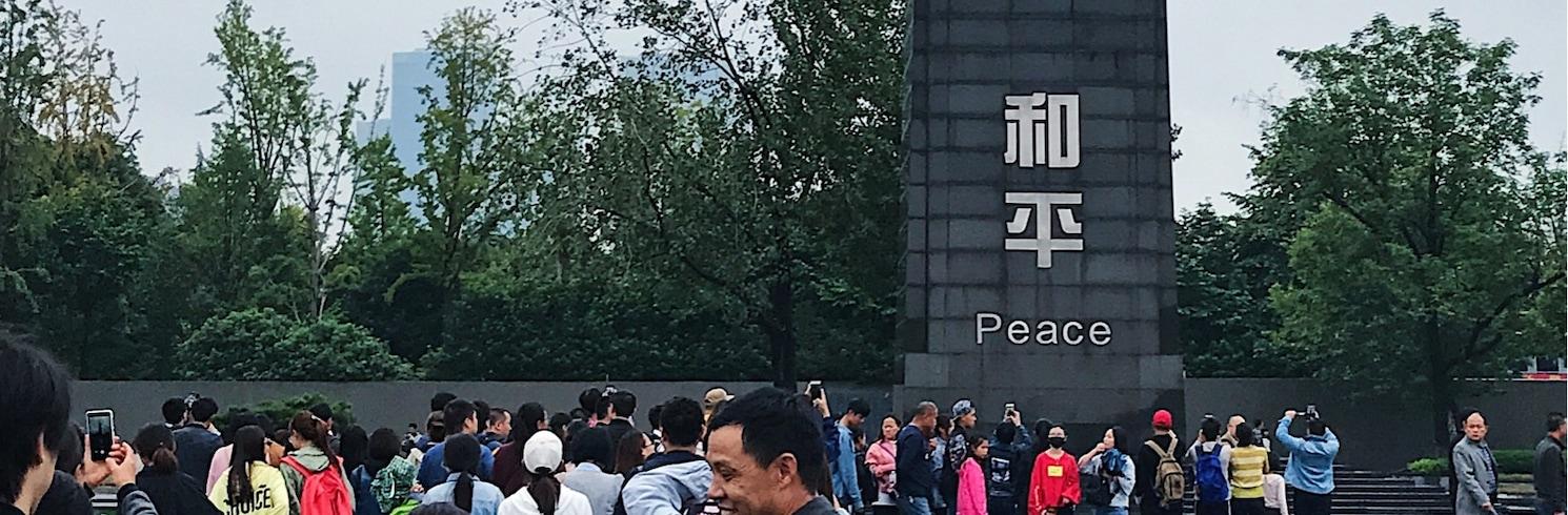 南京, 中國