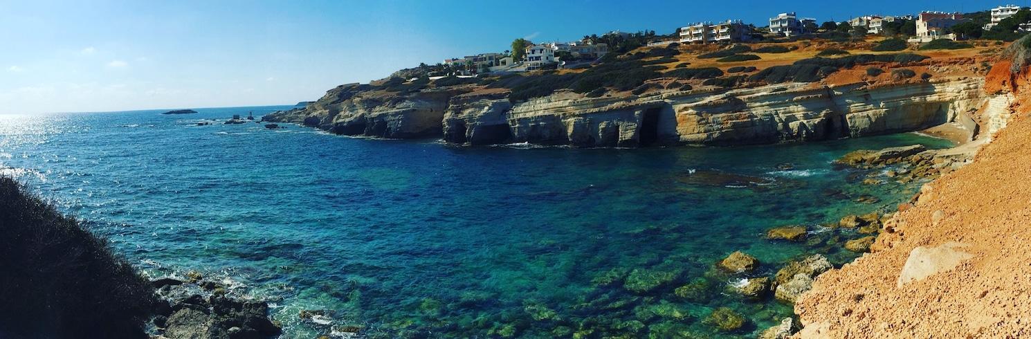 Sea Caves, Siprus