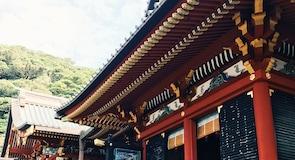Santuário de Tsurugaoka Hachiman-gu