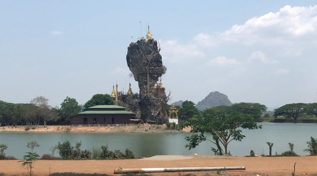 ภาพโดย Khin Mar Thu