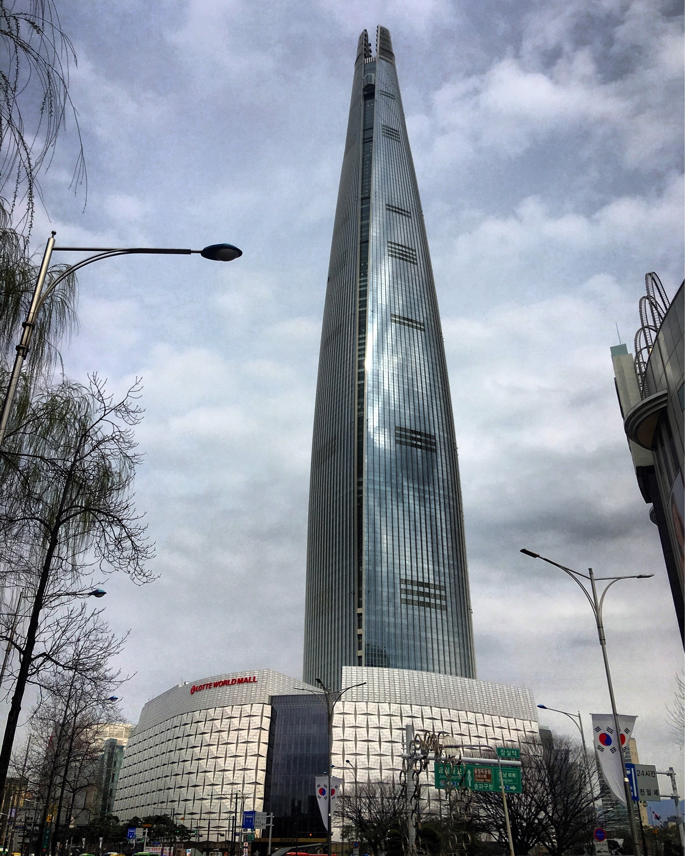 Lotte World, Seoul, Südkorea