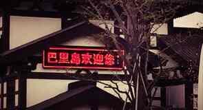 Ξινγκτάι