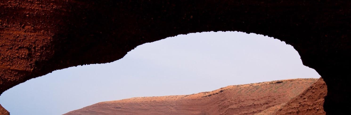 Arbaa Sahel, Marrocos