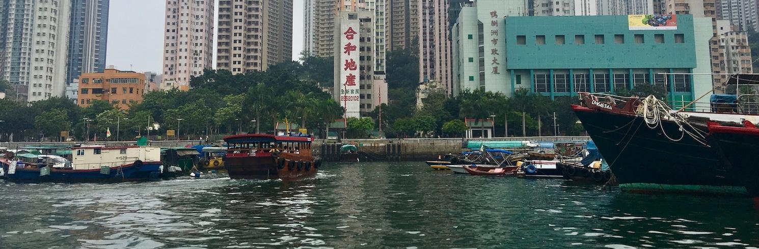 Hongkong, Hongkong SAR