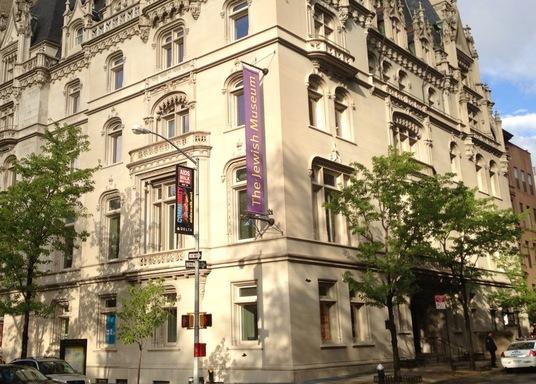 Carnegie Hill, New York, Birleşik Devletler