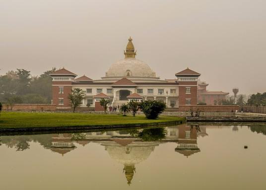 藍毘尼, 尼泊爾