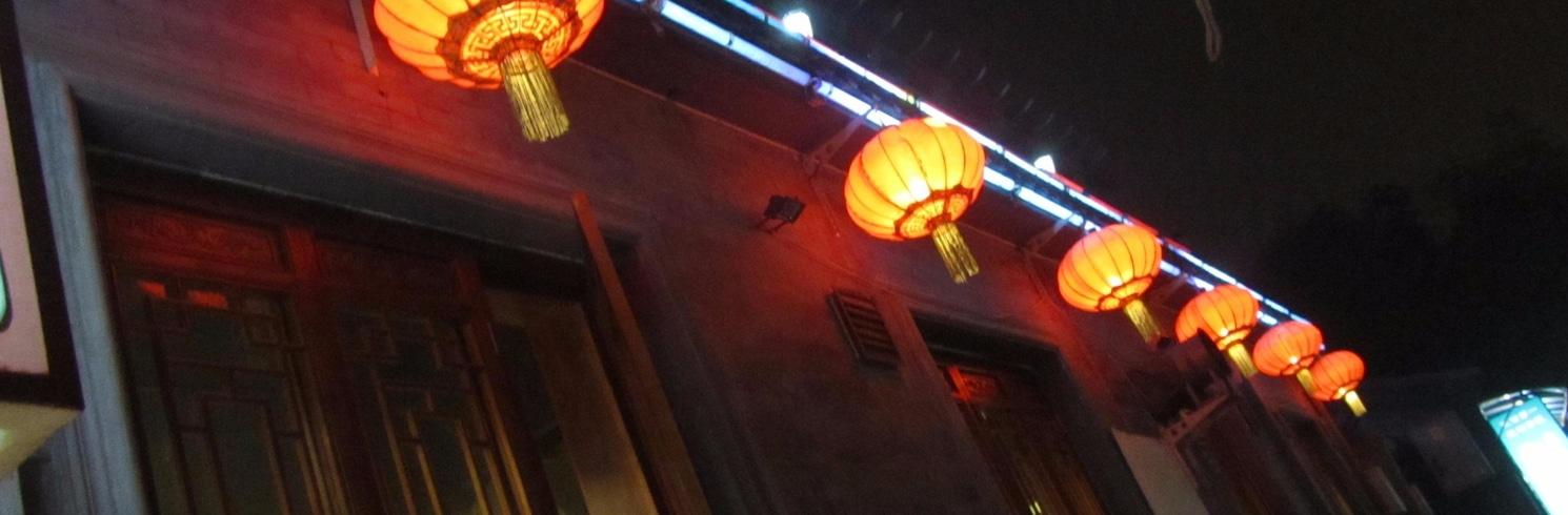 Pekina, Ķīna