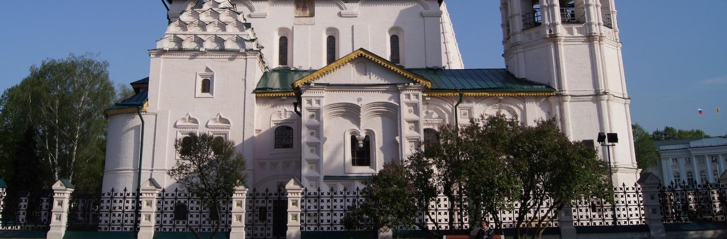 Yaroslavl Historic City Centre, Russia