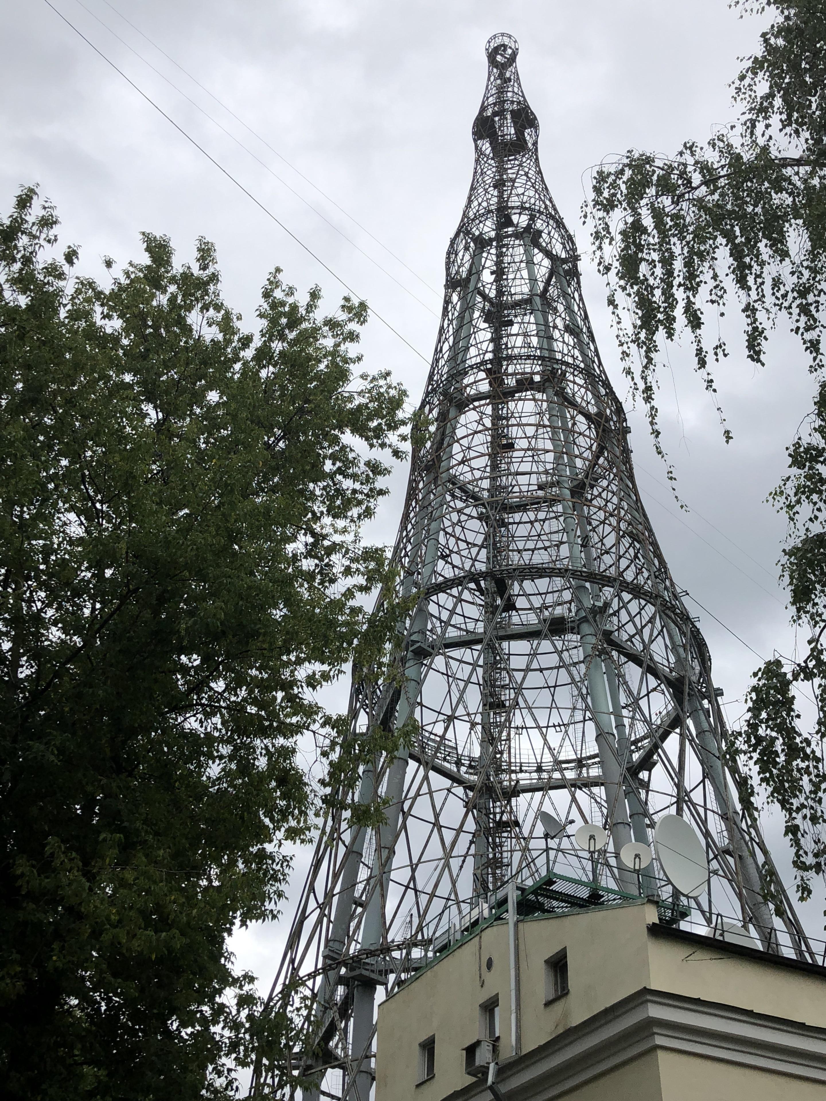 Shukhov-zendmast, Moskou, Rusland