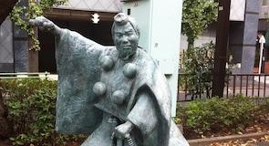Нихомбаси-Нингётё