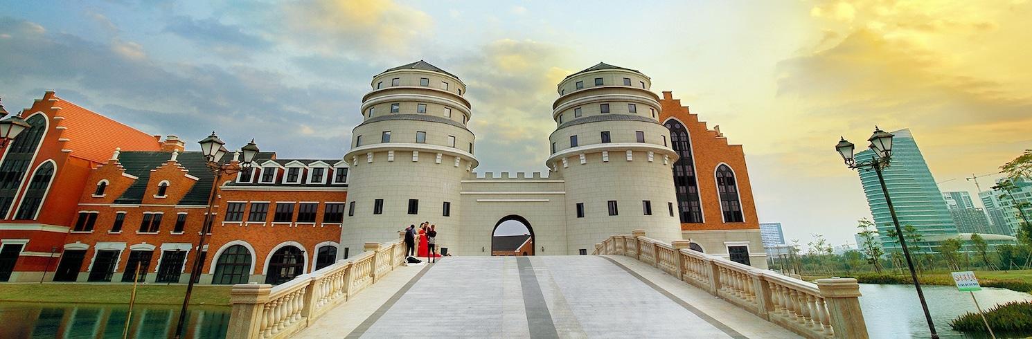 Наньнін, Китай