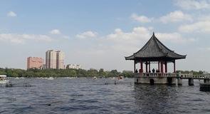 Da Guan Yuan