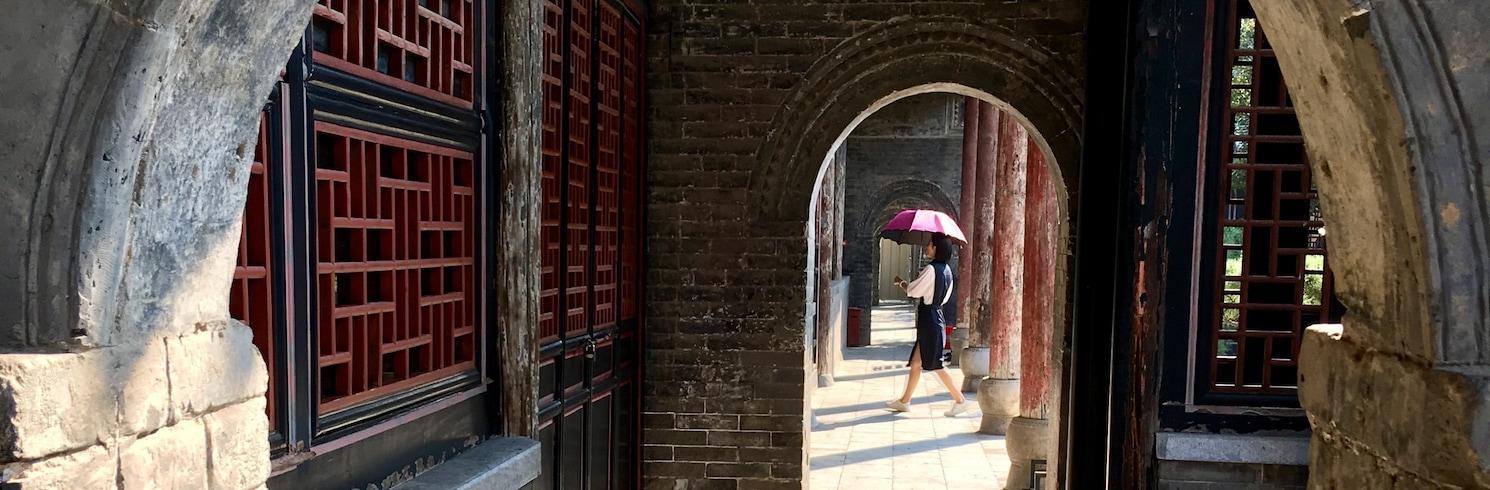 Nanyang, China