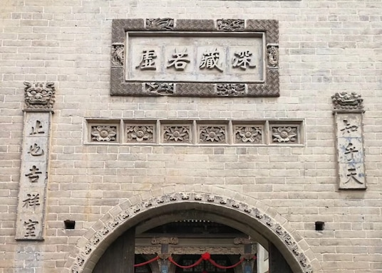 Lüliang, China
