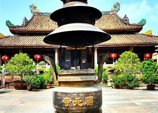 Xiangqiao Qu, China