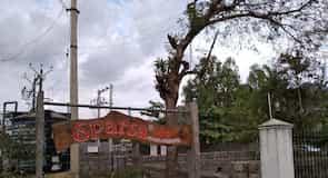 Tiruvannamalai