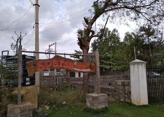 Tiruvannamalai, Ấn Độ
