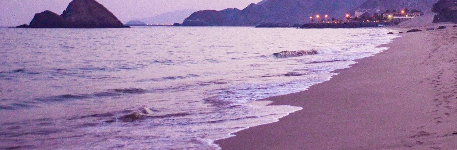 Al Aqah, Spojené arabské emiráty